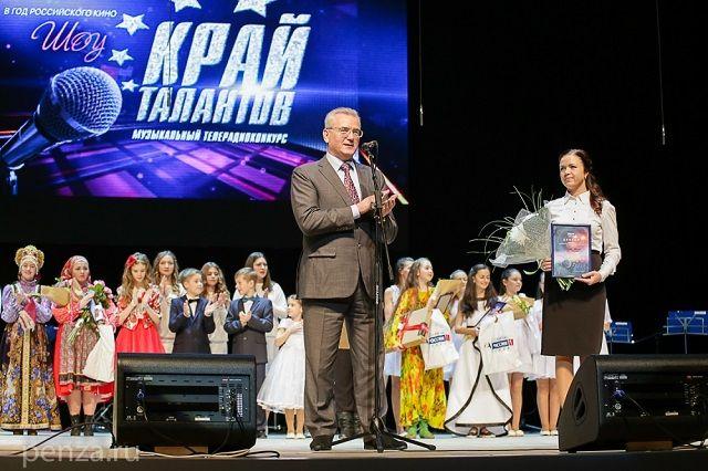 Иван Белозерцев назвал пензенскую молодежь умной и талантливой.