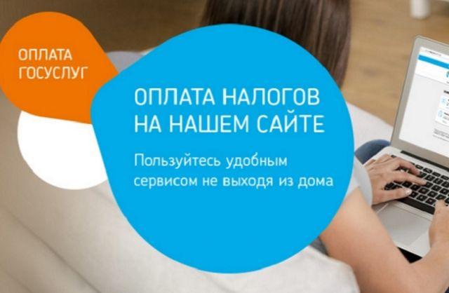 Функция оплаты госуслугдоступна для посетителей сайта RT.RU из любых регионов страны.