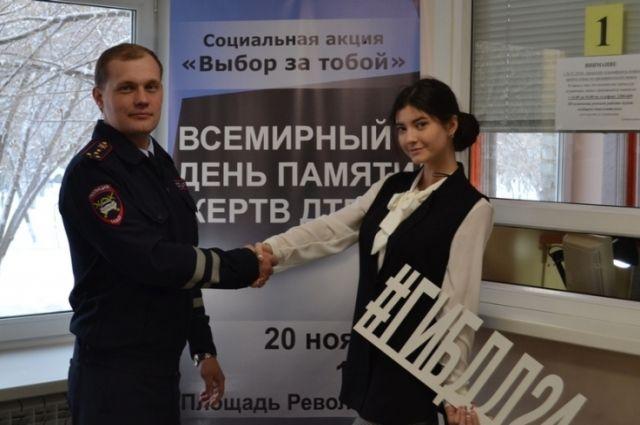 Брянские госавтоинспекторы приняли участие вакции посдаче донорской крови
