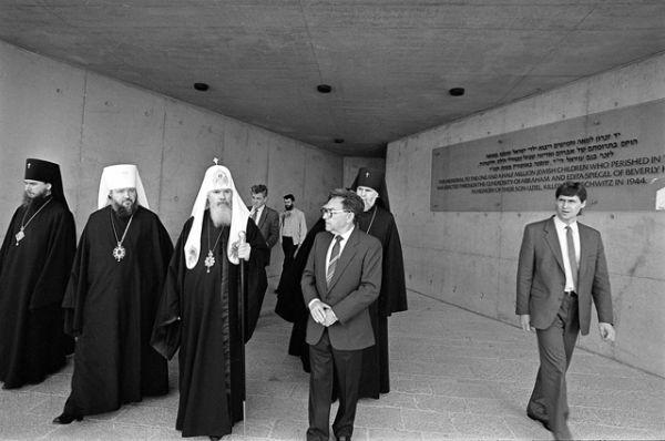 Во время визита Святейшего Патриарха Алексия II на Святую Землю. Посещение мемориала жертвам холокоста. 27 марта 1991 года.