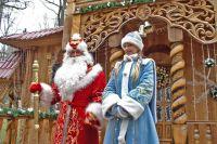 И сам Дед Мороз с нетерпением ждет свой праздник.