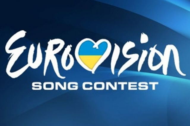 Еще одна фан-зона «Евровидения» будет наПочтовой площади