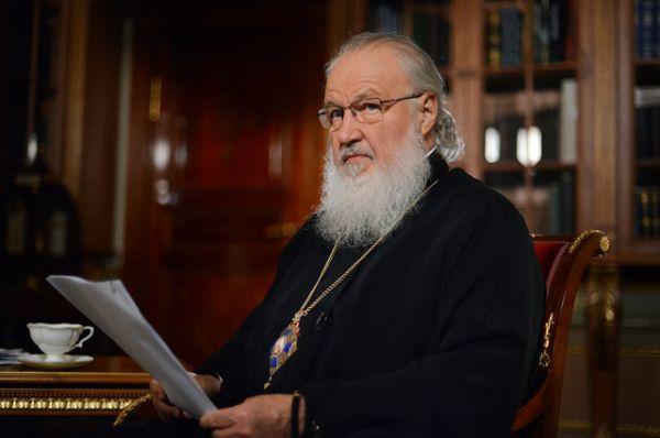 Святейший Патриарх Кирилл, 2016 год.