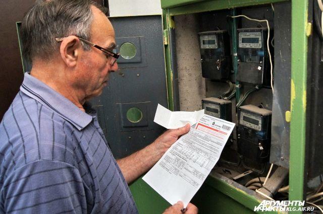 Счета с долгами за электроэнергию были направлены 25 тысячам жителей Пензы.