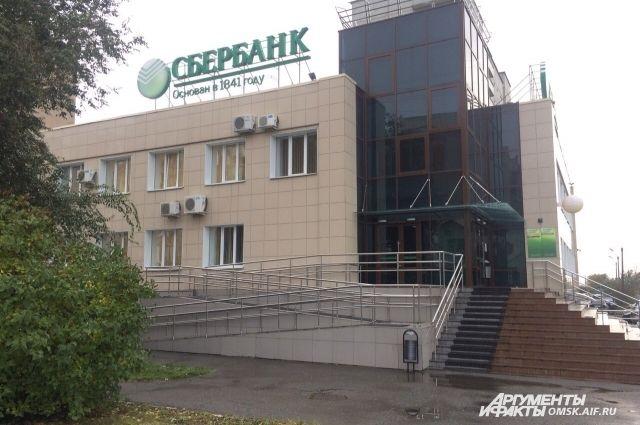 Сбербанк выяснил, из какой страны координировались кибератаки на банки