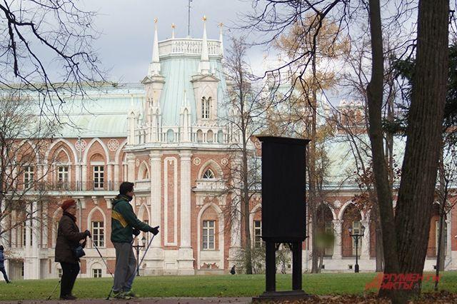 Скандинавская ходьба - новый для России вод спорта