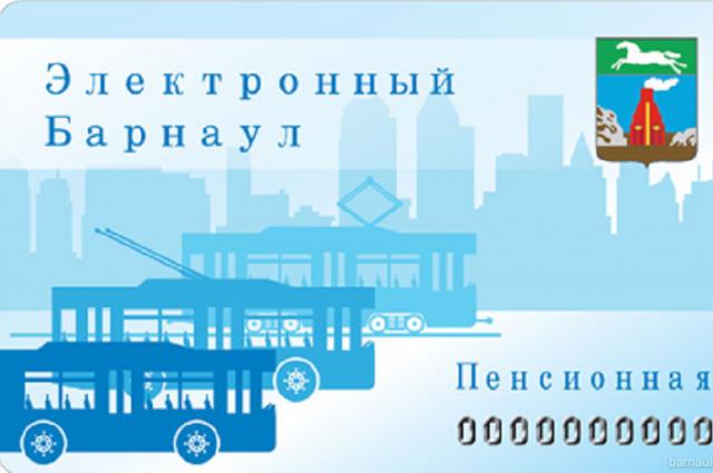 Электронные проездные начнут действовать с 1 декабря