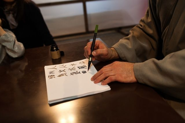 На мастер-классе учасники сами попробуют начертать иероглифы тушью.