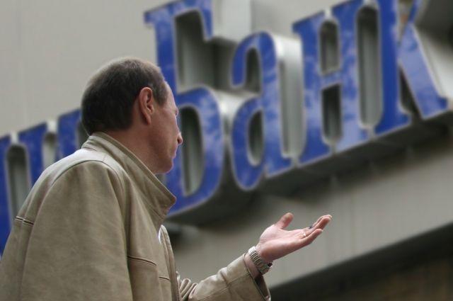 Дело оликвидации кубанского банка рассмотрит суд