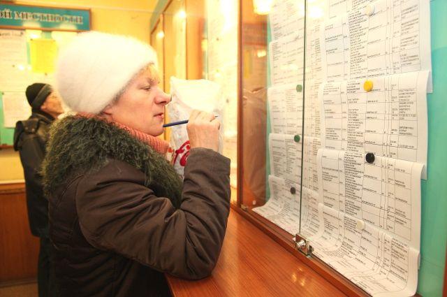 Люди, приехавшие в Омскую область, ищут работу с помощью службы занятости.