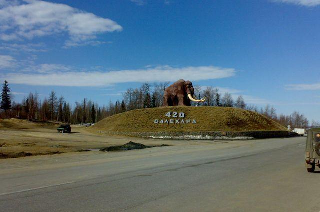 Скульптура «Мамонт» на въезде в Салехард