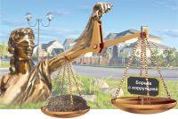 Суд признал требования автовладелицы обоснованными.