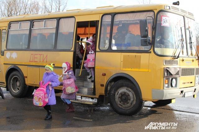 Школьный автобус стал приятным сюрпизом