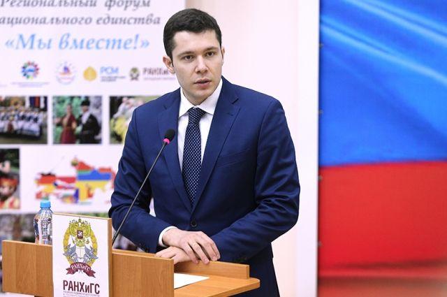 Антон Алиханов ответит на вопросы жителей региона во время прямой линии.