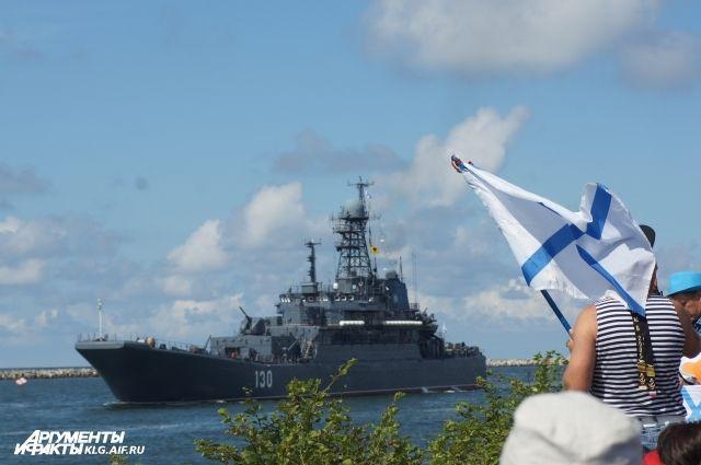 300 семей военнослужащих Балтийского флота получат жилье