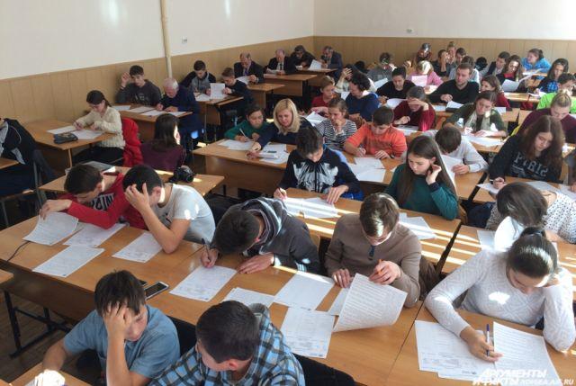 ВПензенской области географический диктант написали около 1200 человек