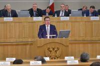 Глава регионального минфина Вадим Чеченко озвучил цифры будущего бюджета.