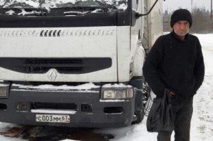 Александр прожил в фуре два месяца и питался на пожертвования сердобольных водителей.