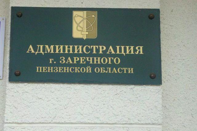Срок полномочий Олега Климанова составит пять лет.