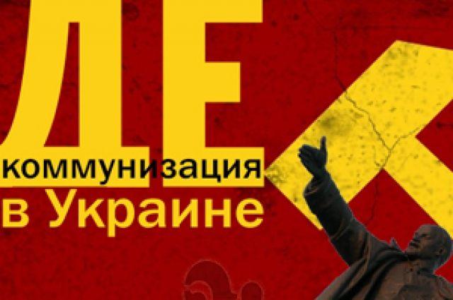 Сегодня ВАСУ рассмотрит переименование Горишные Плавни наСвятониколаевск