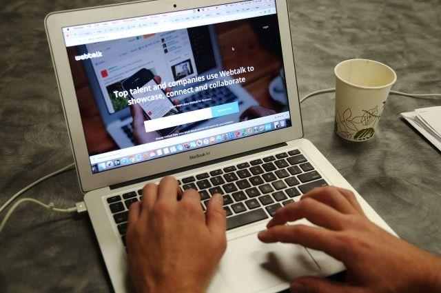 03:24 0 43 СМИ в России запущен аналог заблокированной соцсети Linked In Сервис разработал российский предприниматель