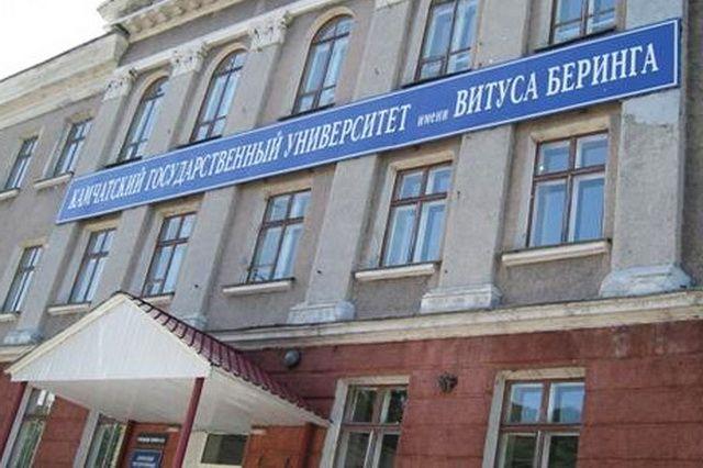 Наталья Ильинская была ректором КамГУ имени Витуса Беринга 7 лет.