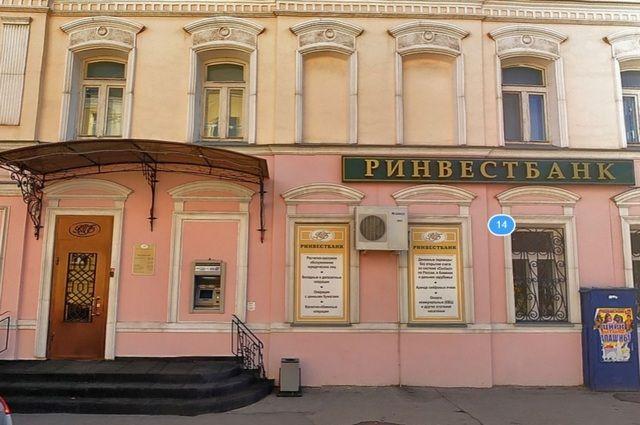 «Дыра» вкапитале Ринвестбанка составила 4,6 млрд руб— ЦБРФ