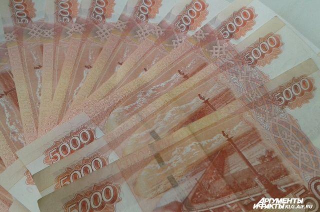Порембский: объем резервного фонда руководства области составит приблизительно 400 млн руб.