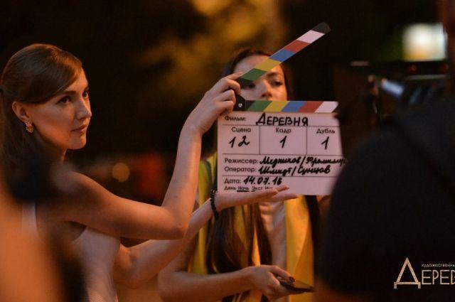 Съемки проходили в Бердске, родном городе режиссера.