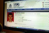 Максим Савинцев находился в международном розыске.