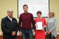 Награду получала начальник отдела управления качеством предприятия Нина Прокопова.