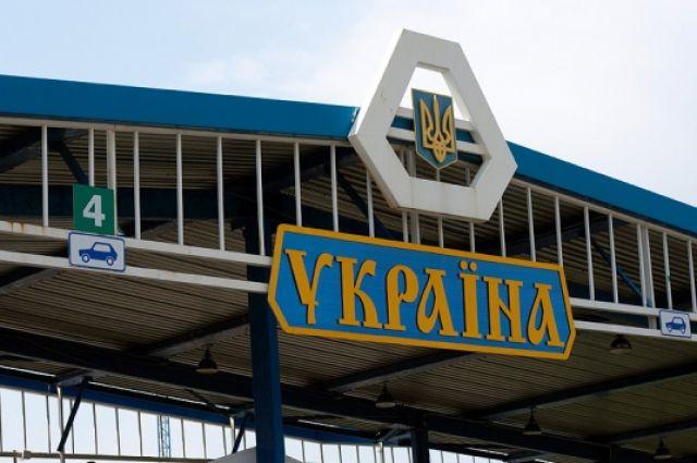 ИзКрыма в государство Украину пытались пройти 15 узбеков