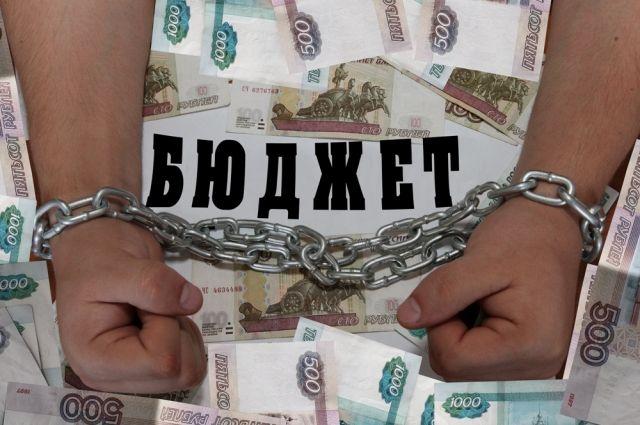 На всё не хватит! Дефицит бюджета - 3,474 млрд руб.