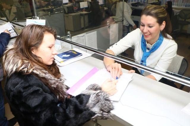 Поставщик услуг всегда готов пойти навстречу нижегородцам.