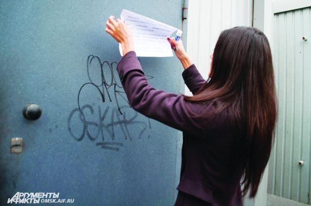Объявления о розыске студентки расклеены по всему Омску.