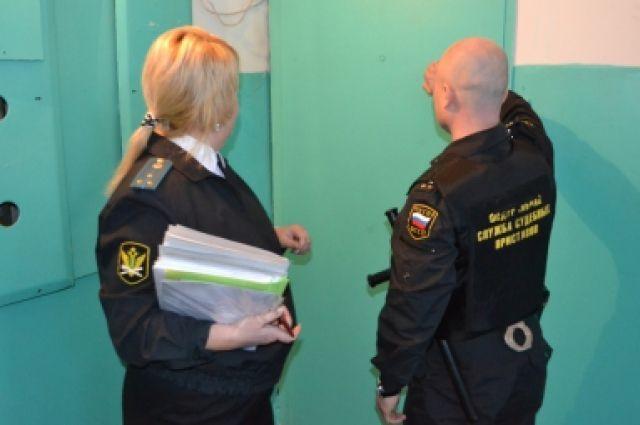 Судебные приставы арестовали квартиру должника.