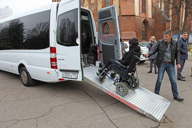Первый экскурсионный автобус для инвалидов появился в Калининграде.