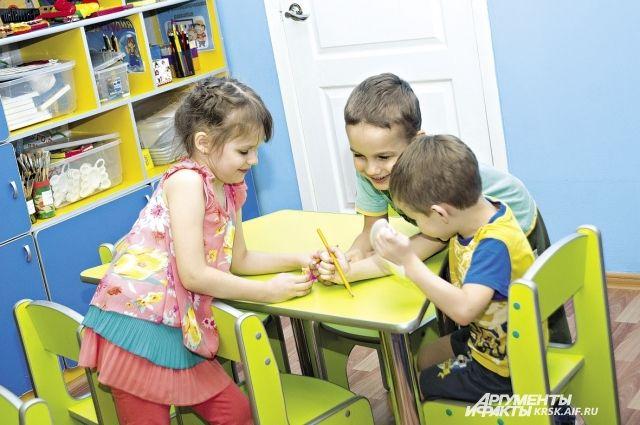 Льготы для семей с детьми могут сократить.