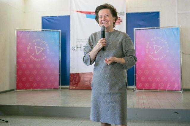 Комарова приняла участие всырьевой конференции вДюссельдорфе