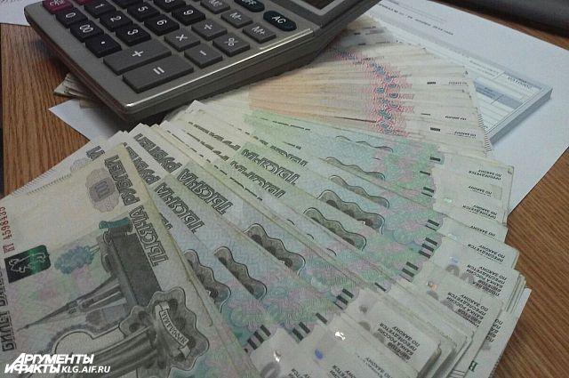 Депутаты думы приняли бюджет Калининградской области в первом чтении.