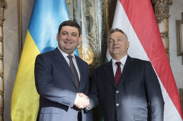 Владимир Гройсман и Виктор Орбан