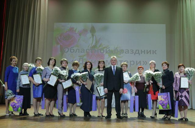 Государственный праздник –  День матери учреждён указом президента Российской Федерации.