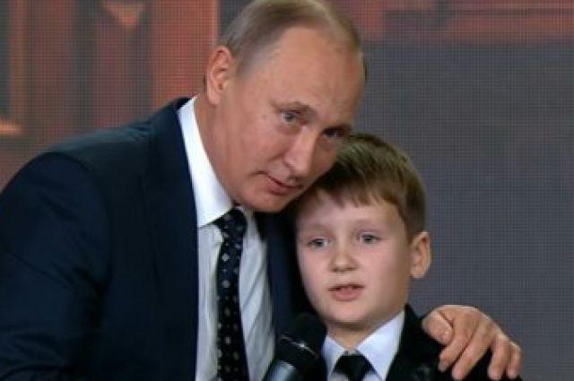 Путин и Мирослав Оскирко