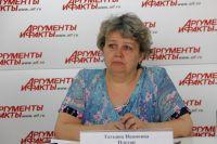 Татьяна Плетан