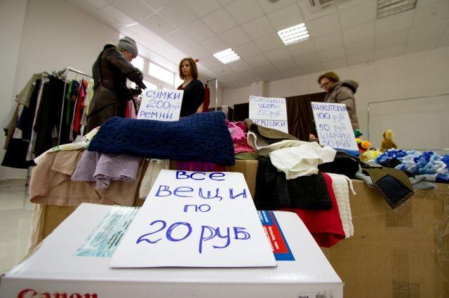 В Россию праздник пришёл относительно недавно.