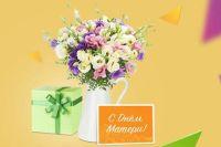 День матери - один из самых душевных праздников.