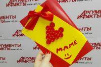 Лучший подарок для любой мамы - здоровье её детей.