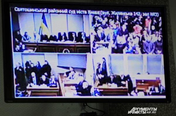 Картинка из украинского суда в Ростове доходила размытой, так как передавалась через веб-камеру.