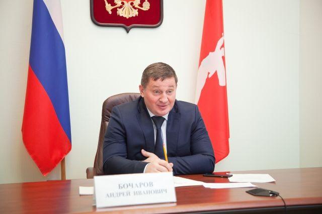 Андрей Бочаров принял участие вработе селекторного совещания сДмитрием Медведевым