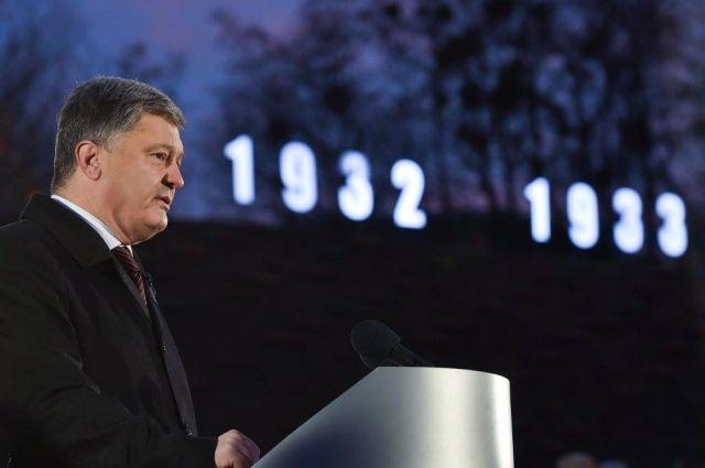 Петр Порошенко чествует память жертв Голодомора